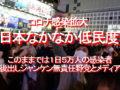 コロナ感染拡大、日本なかなか低民度、このままでは1日5万人の感染者、後出しジャンケン無責任野党とメディア